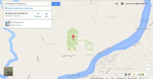 Google Map Maker: un contributo alquanto bizzarro! - Copy Blogger